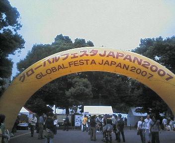 20071006120736