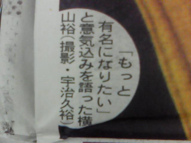 NEC_0500.jpg