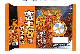 富士宮焼きそば シマダヤ 2008.9.20