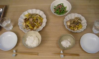 酢豚!野菜もたくさん食べましょ!2008.9.18