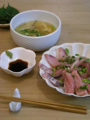 刺身満喫!海鮮丼!定食 2008.9.21