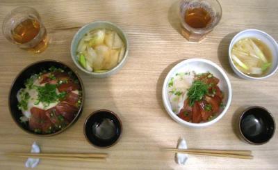 海鮮丼定食 2009.2.2