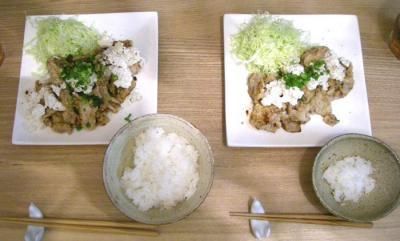 味噌胡麻焼き 2009.2.3