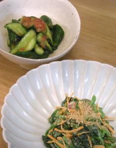 野菜満喫 梅キューとホウレンソウと人参の味噌和え 2009.2.6