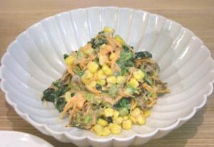 サラダバイキング ふきのとうとたっぷり野菜の味噌和え 2009.2.14