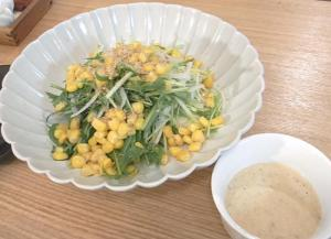 コーンと水菜のサラダ 練り胡麻味噌ドレッシング