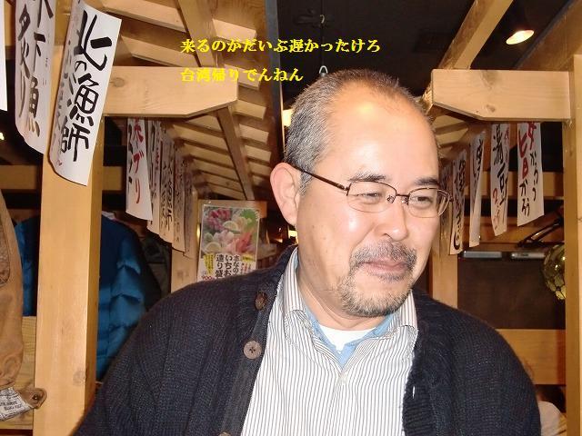 11_20111220134204.jpg