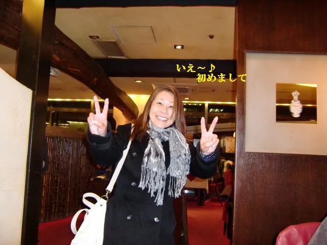 11_20120116005551.jpg