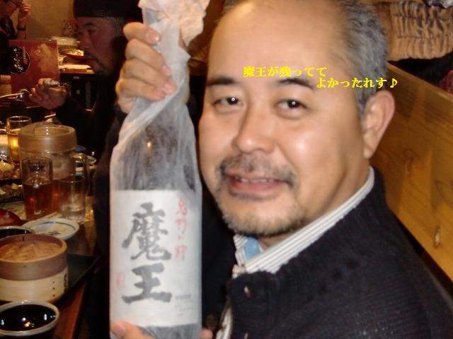 12_20111220134220.jpg