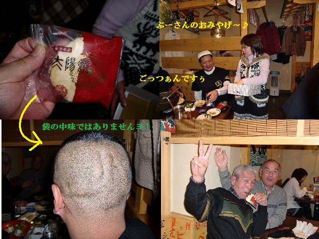 14_20111220134259.jpg