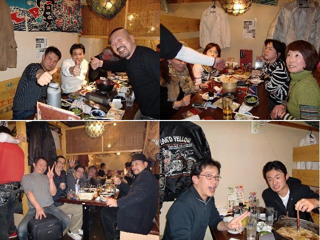 15_20111220134316.jpg