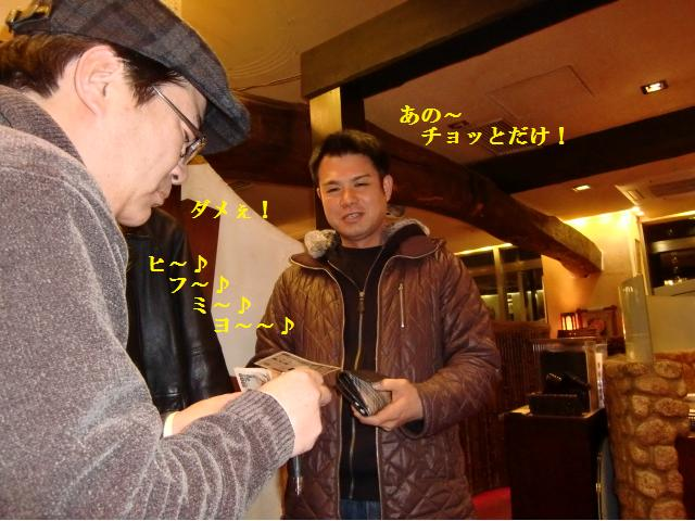 15_20120116005649.jpg