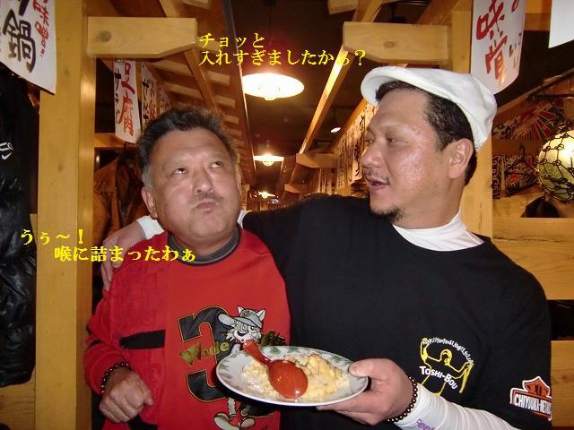 16_20111220134332.jpg