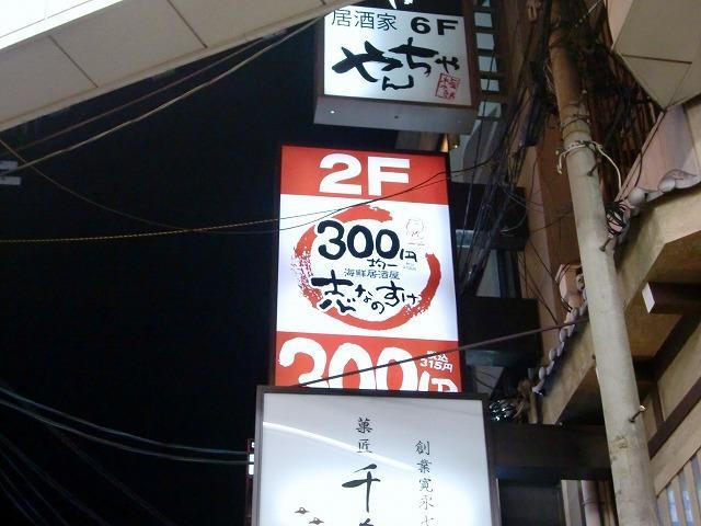 1_20111220133910.jpg