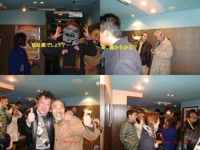 20_20101206141443.jpg