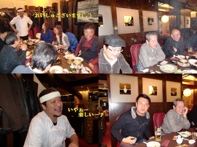 20_20120116005843.jpg