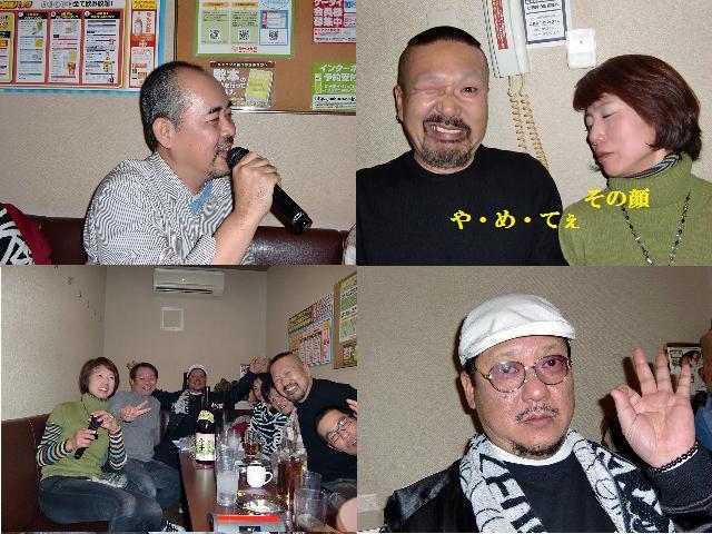 24_20111220134548.jpg