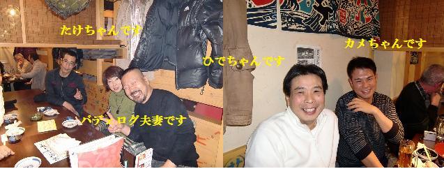 2_20111220133937.jpg