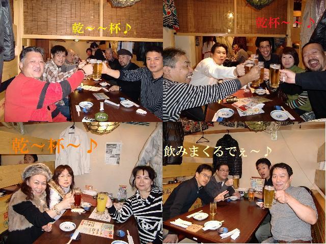 4_20111220134012.jpg