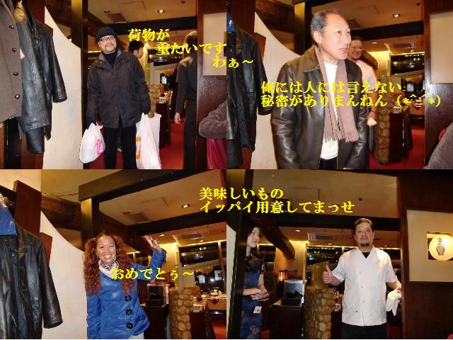 4_20120116005423.jpg