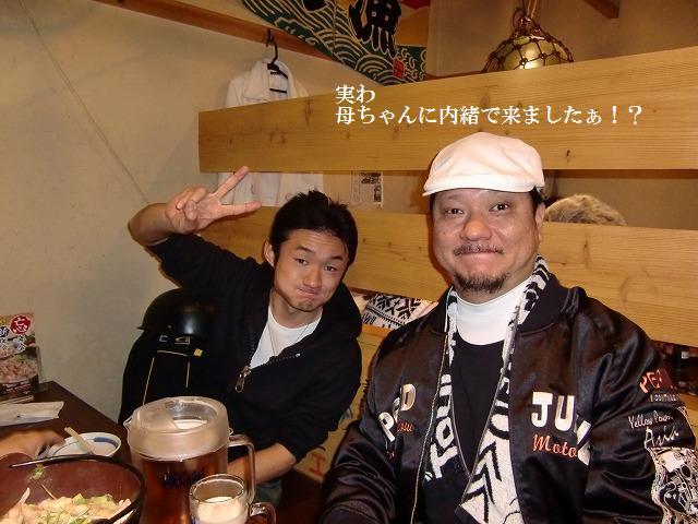 5_20111220134025.jpg