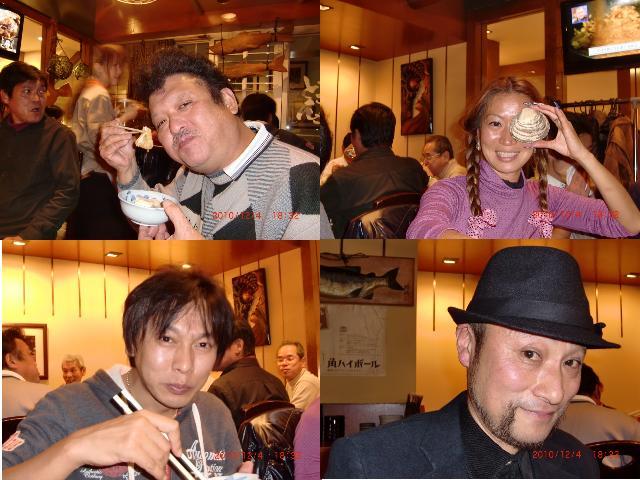 7_20101206140735.jpg