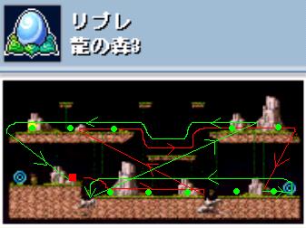 龍の森3巡回ルート(火毒魔)