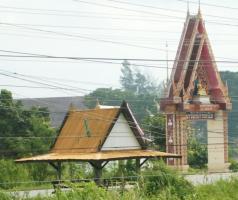 Bun Temple 64