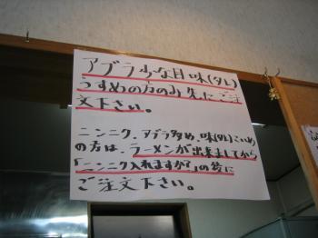 IMG_5486.jpg