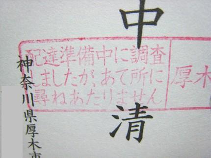 2008122902.jpg