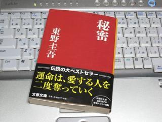 2009031401.jpg