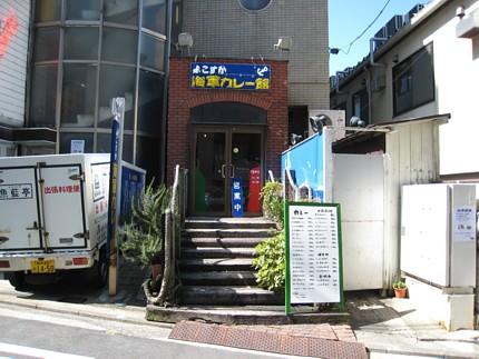 2009031519.jpg