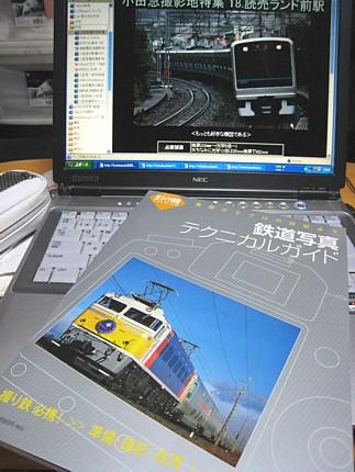 2009061701.jpg