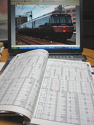 2009062301.jpg
