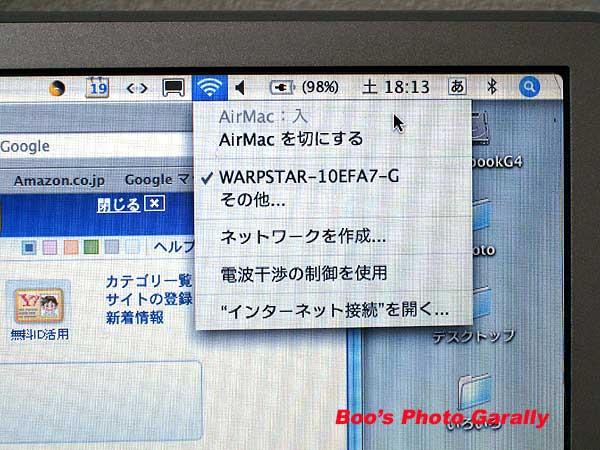 airmac.jpg