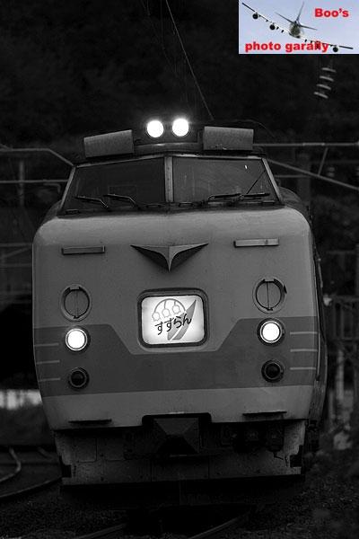 ec781su