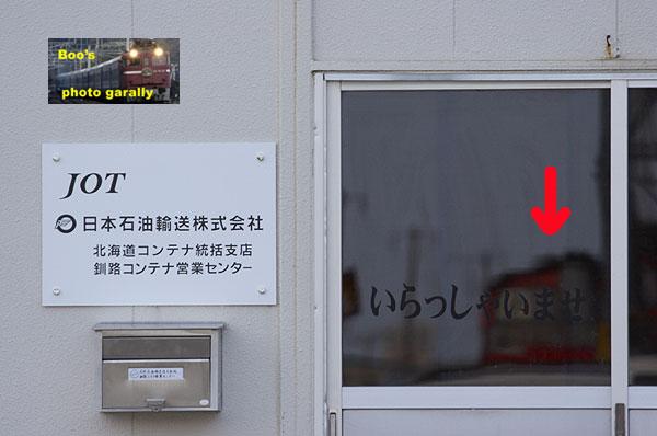 kimiwairu.jpg