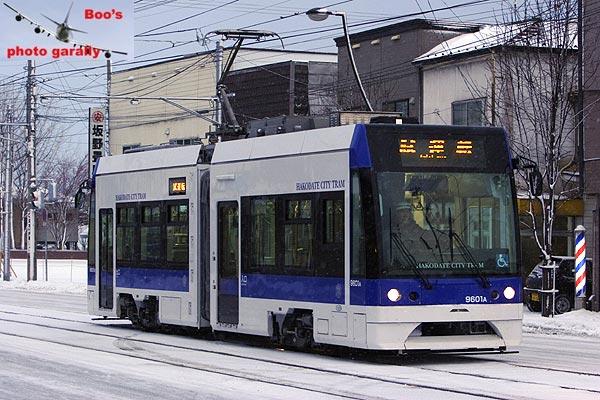 newtram307