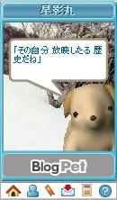 20070119.jpg