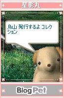 kyu-575-002