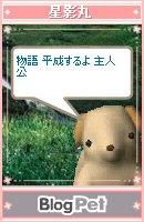 kyu-575-004
