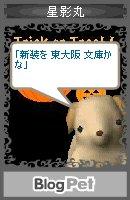 kyu-575-010