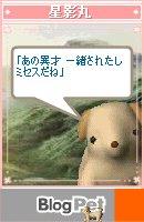 kyu-575-011