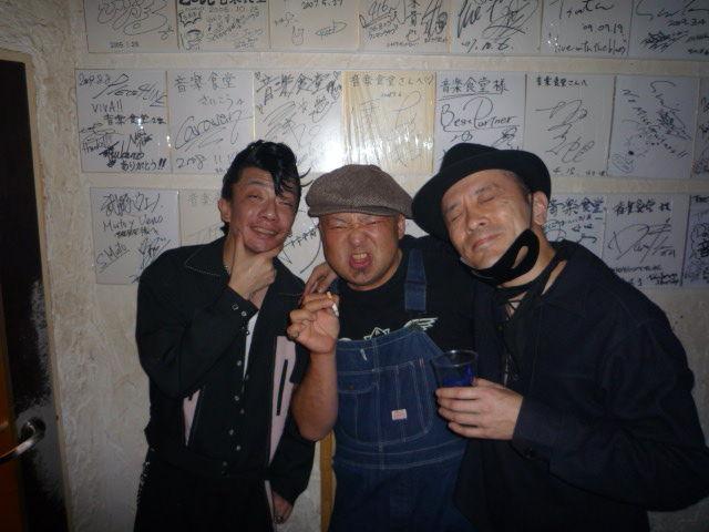keytonesnagaoka4.jpg