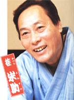 yonesuke.jpg