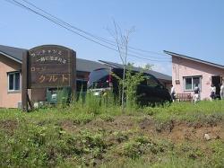 2008清里 036