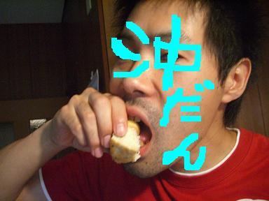 20090713CIMG3164.jpg
