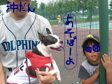20090725CIMG3357_文字