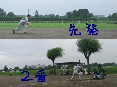 20090725CIMG3363_文字