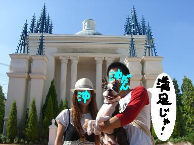 20090815CIMG3875.jpg